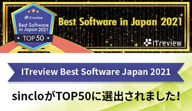 award2021_japan_banner